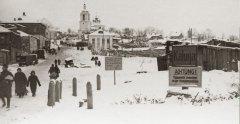 Смоленская улица. Последние числа декабря 1941 г.