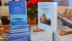 Книги о Таллинском прорыве