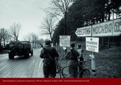 Berlin1945_11.jpg