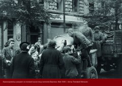 Berlin1945_12.jpg