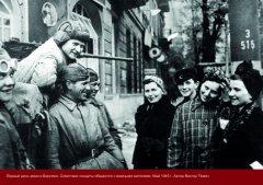 Berlin1945_14.jpg