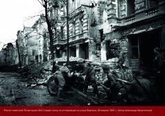 Berlin1945_18.jpg