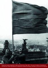 Berlin1945_35.jpg
