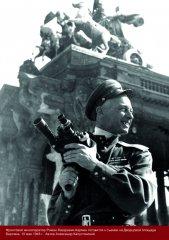 Berlin1945_38.jpg
