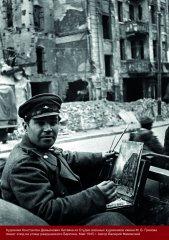 Berlin1945_39.jpg