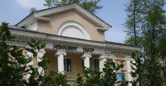 Ulianovsk-teatr1.jpg