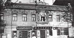 Ulianovsk-teatr5.jpg