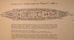 SHAL1933.JPG