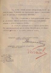 11_4_boev-donesenie-sht-1bf_18.07.1944_21.20_233-2356-120-282.jpg