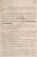 15_5_boev-donesenie-sht-1bf_18.07.1944_233-2356-120-286.jpg