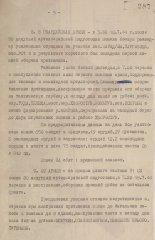 16_5_boev-donesenie-sht-1bf_18.07.1944_233-2356-120-287.jpg