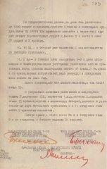 17_5_boev-donesenie-sht-1bf_18.07.1944_233-2356-120-288.jpg
