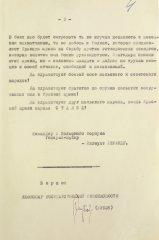 2_1_obraschenie-kom-1polsk-korpusa-k-vgk-iv-stalinu_10.1943_19-11539-43-04.jpg