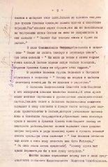 30_7_politdonesenija-po-armij-1ukrfr_01.08-03.09.1944_236-2675-305-271ob.jpg