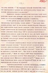 31_7_politdonesenija-po-armij-1ukrfr_01.08-03.09.1944_236-2675-305-272.jpg