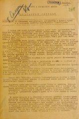 38_8_doklad-zapiska-nach-pu-1ukrfr_24.08.1944_236-2727-20-208.jpg