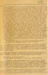 39_8_doklad-zapiska-nach-pu-1ukrfr_24.08.1944_236-2727-20-209.jpg