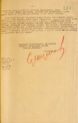 40_8_doklad-zapiska-nach-pu-1ukrfr_24.08.1944_236-2727-20-210.jpg
