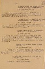 48_11_politdonesenie-pu-1ukrfr_18.12.1944_236-2675-312-612.jpg