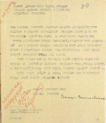4_2_telegramma-sojuza-polsk-patriotov_17.11.1943_19-11539-43-230.jpg