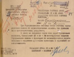 50_12_prikaz-vojskam-2gvta_27.12.1944_307-4146-45-74.jpg