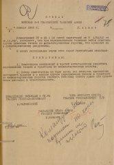 51_13_prikaz-vojskam-2gvta_02.01.1945_307-4146-45-75.jpg