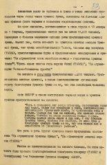 56_15_iz-inf-spravki-pu-1ukrfr_12.01.1945_236-2675-353-83.jpg