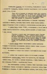 57_15_iz-inf-spravki-pu-1ukrfr_12.01.1945_236-2675-353-84.jpg