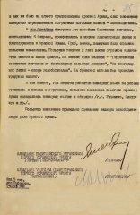 58_15_iz-inf-spravki-pu-1ukrfr_12.01.1945_236-2675-353-85.jpg