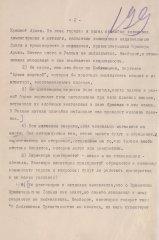 60_16_politdonesenie-pu-1belfr_18.01.1945_32-11309-249-199.jpg