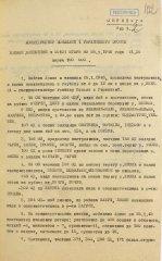 72_21_iz-zhurnala-b-donesenij-sht-60a-1ukrfr_25-27.01.1945_417-10564-1248-102.jpg