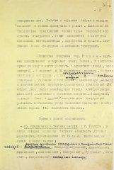 78_22_raport-kom-1belfr-zhukova_29.01.1945_233-2356-570-355.jpg