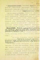 79_22_raport-kom-1belfr-zhukova_29.01.1945_233-2356-570-356.jpg