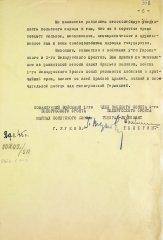 81_22_raport-kom-1belfr-zhukova_29.01.1945_233-2356-570-358.jpg