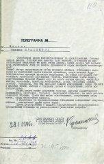 82_23_donesenie-chvs-1ukrfr_29.01.1945_236-2712-343-110.jpg
