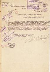89_25_iz-mater-po-rab-sredi-vojsk-1ukrfr_06.04.1945_32-11306-638-99.jpg