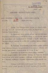 8_4_boev-donesenie-sht-1bf_18.07.1944_21.20_233-2356-120-279.jpg