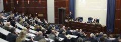Общее собрание Российского исторического общества