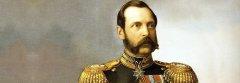 Выставка к 200-летию Александра II в Государственном историческом музее
