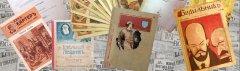 Книги Революции. Что читали наши прадеды в 1917 году?
