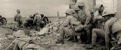 Битва на Халгин-Голе 1939 года