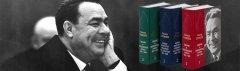 Презентация трехтомного издания «Л.И. Брежнев. Рабочие и дневниковые записи»