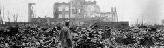 70 лет атомных бомбардировок Хиросимы и Нагасаки