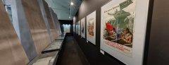 Виртуальный тур по выставке
