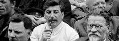 «Личный архив Сталина: документы и опыт их репрезентации»