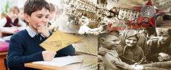 Международный конкурс для учителей «Уроки Победы»
